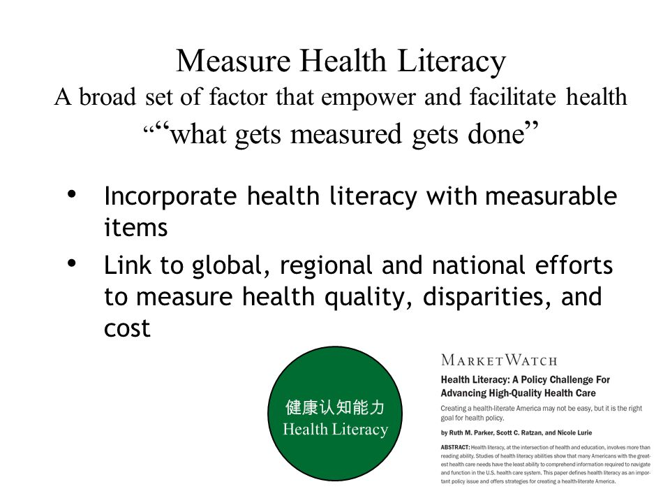 Health Literacy – A potential scorecard 1.What do we do to stay healthy.
