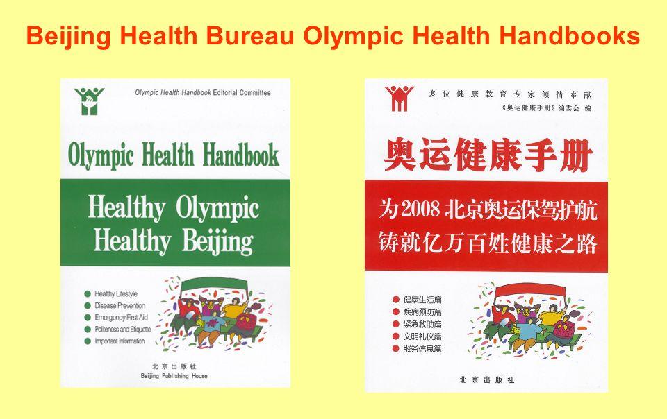 Beijing Health Bureau Olympic Health Handbooks