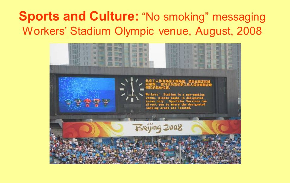 Sports and Culture: No smoking messaging Workers Stadium Olympic venue, August, 2008