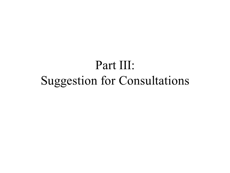 Part III: Suggestion for Consultations
