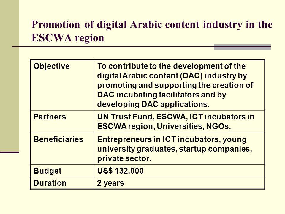 Promotion of digital Arabic content industry in the ESCWA region ObjectiveTo contribute to the development of the digital Arabic content (DAC) industr
