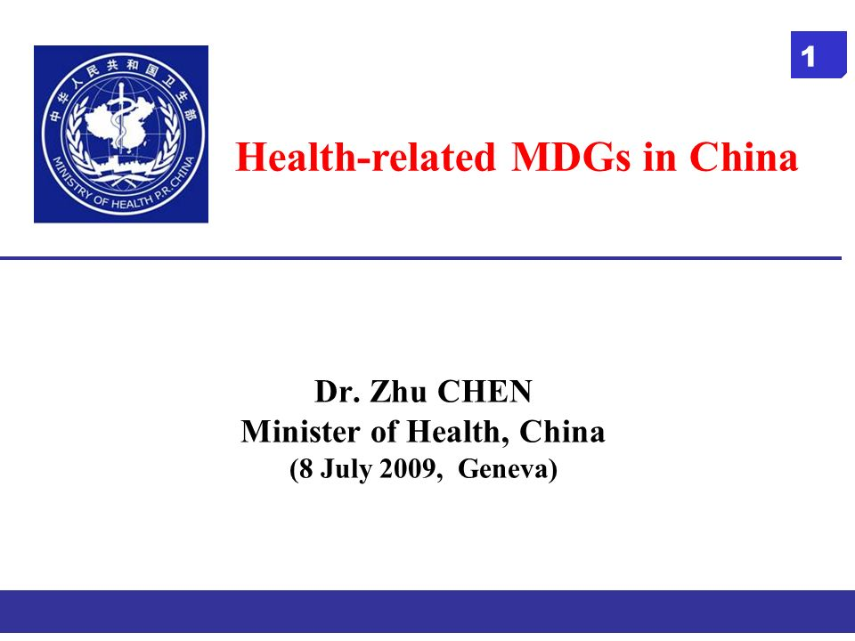 1 Dr. Zhu CHEN Minister of Health, China (8 July 2009, Geneva) Health-related MDGs in China 1