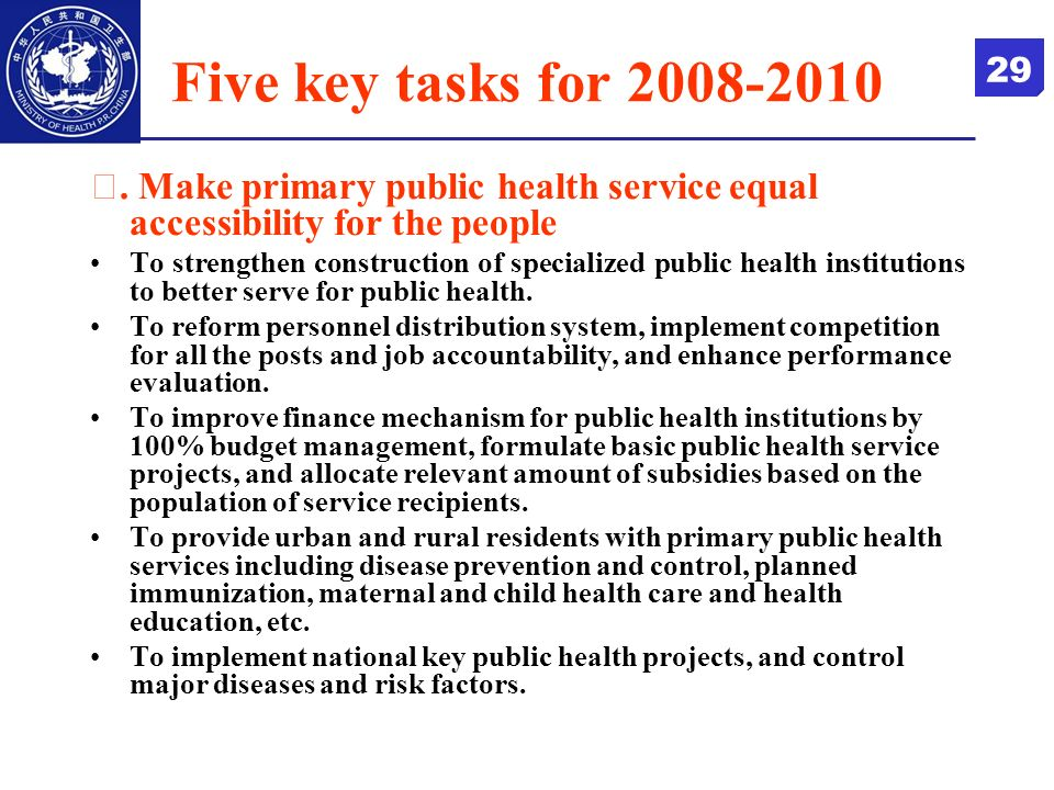Five key tasks for 2008-2010 29. Make primary public health service equal accessibility for the people To strengthen construction of specialized publi