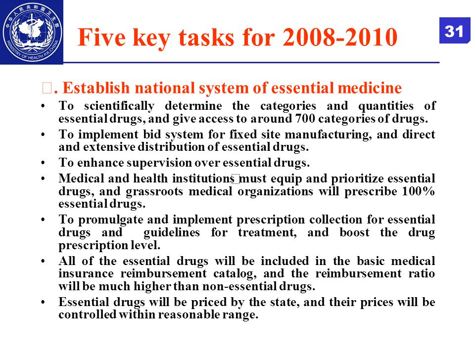 Five key tasks for 2008-2010 31. Establish national system of essential medicine To scientifically determine the categories and quantities of essentia