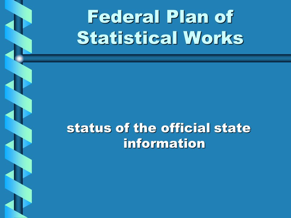 Federal Plan of Statistical Works status of the official state information