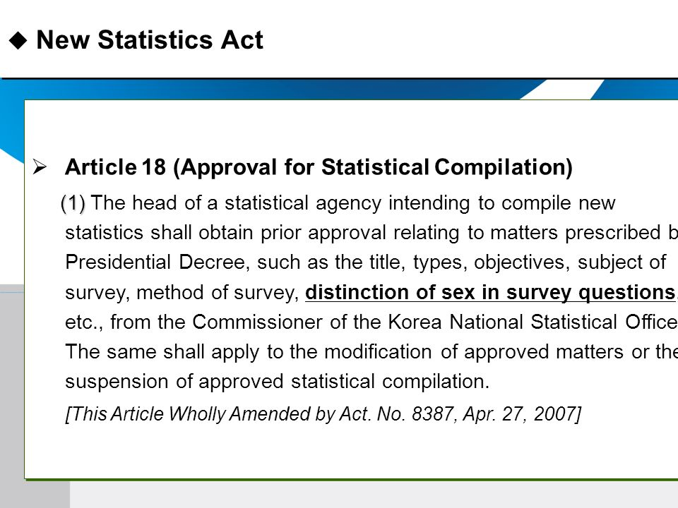 Article 18 (Approval for Statistical Compilation) (1) (1) The head of a statistical agency intending to compile new statistics shall obtain prior appr