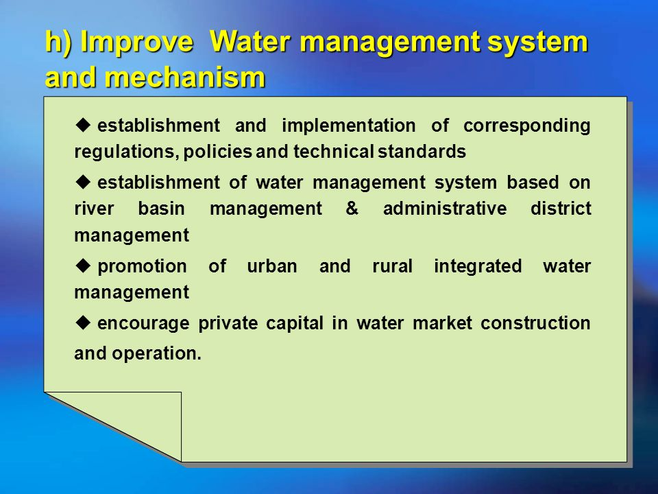 h) Improve Water management system and mechanism establishment and implementation of corresponding regulations, policies and technical standards estab