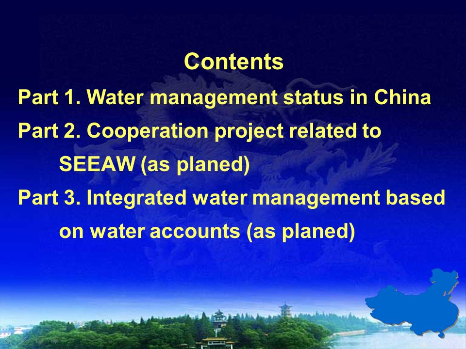 Contents Part 1. Water management status in China Part 2. Cooperation project related to SEEAW (as planed) Part 3. Integrated water management based o