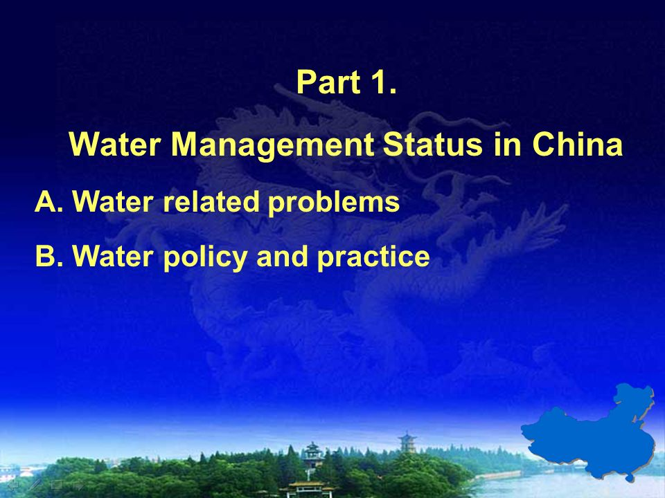 Part 1. Water Management Status in China A. Water related problems B. Water policy and practice