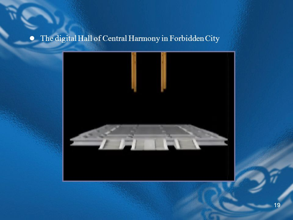 19 The digital Hall of Central Harmony in Forbidden City