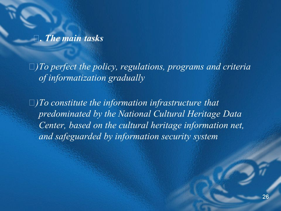 26. The main tasks )To perfect the policy, regulations, programs and criteria of informatization gradually )To constitute the information infrastructu