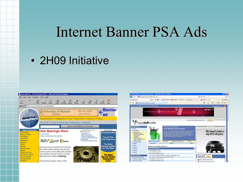 Internet Banner PSA Ads 2H09 Initiative2H09 Initiative