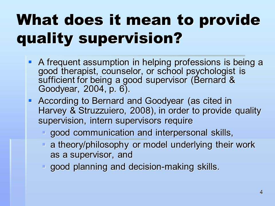 4 What does it mean to provide quality supervision.
