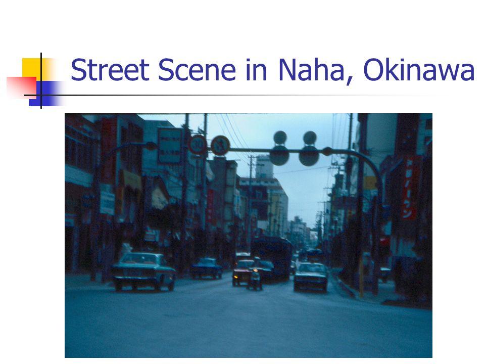 Street Scene in Naha, Okinawa