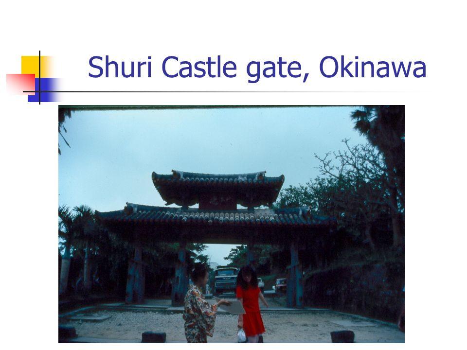 Shuri Castle gate, Okinawa