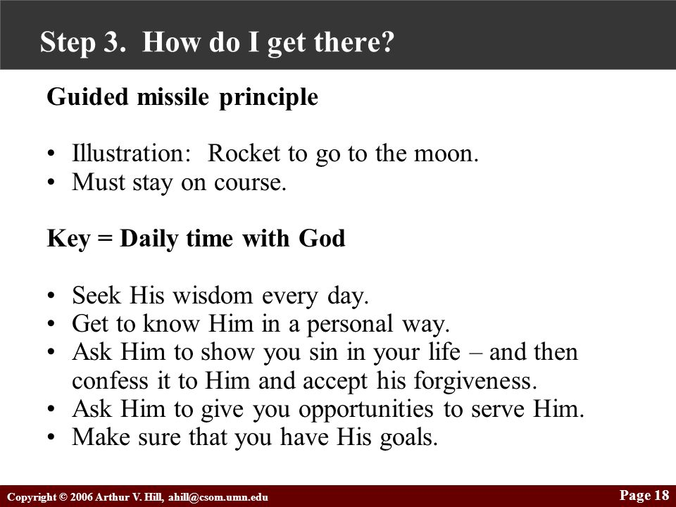 Copyright © 2006 Arthur V. Hill, ahill@csom.umn.edu Page 18 Step 3. How do I get there? Guided missile principle Illustration: Rocket to go to the moo