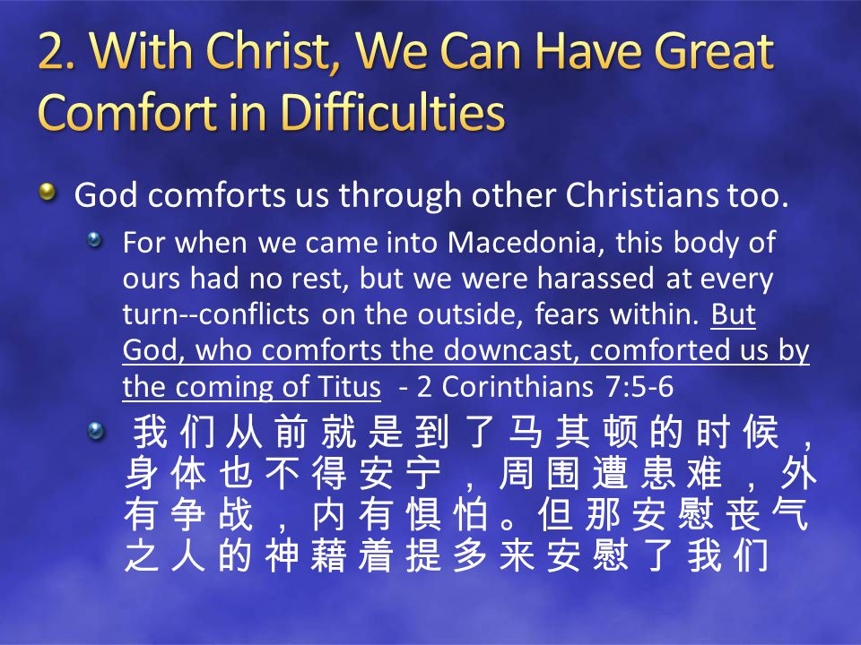 God comforts us through other Christians too.