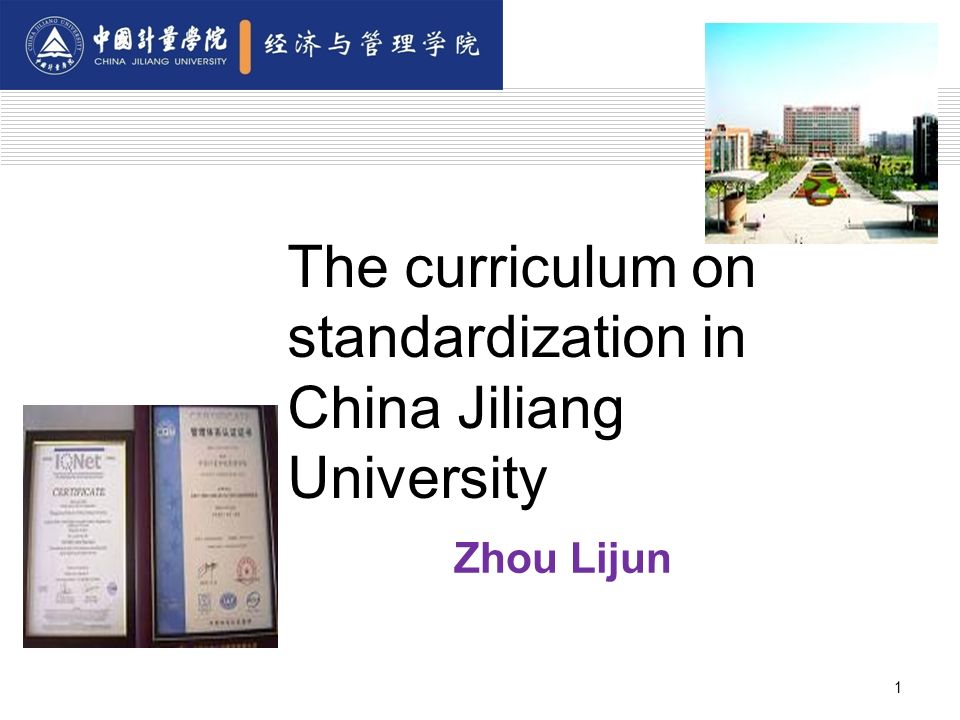 1 The curriculum on standardization in China Jiliang University Zhou Lijun
