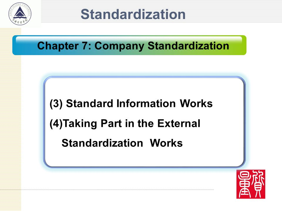 Standardization (3) Standard Information Works (4)Taking Part in the External Standardization Works Chapter 7: Company Standardization