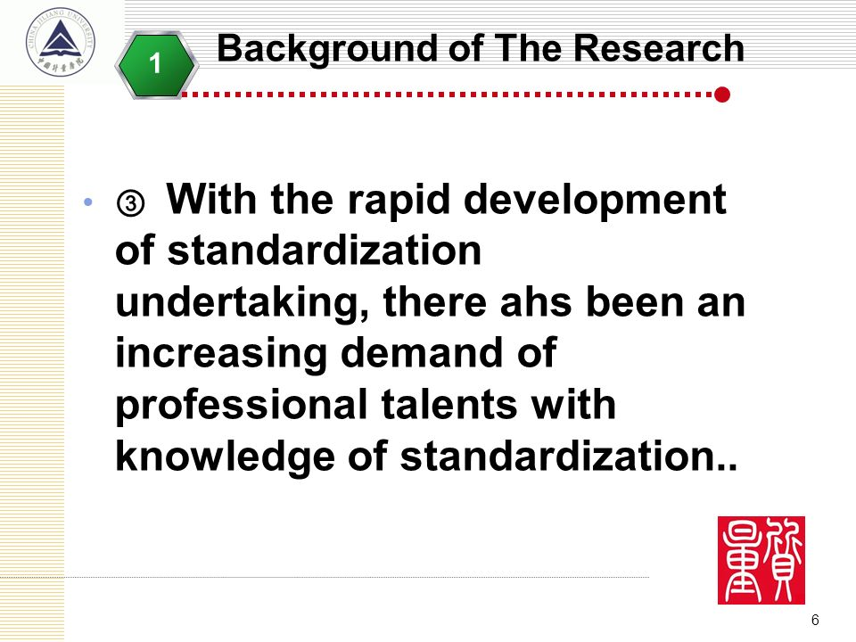 With the rapid development of standardization undertaking, there ahs been an increasing demand of professional talents with knowledge of standardizati