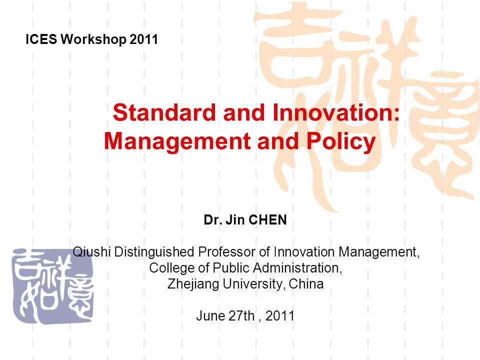 Standard and Innovation: Management and Policy Dr.