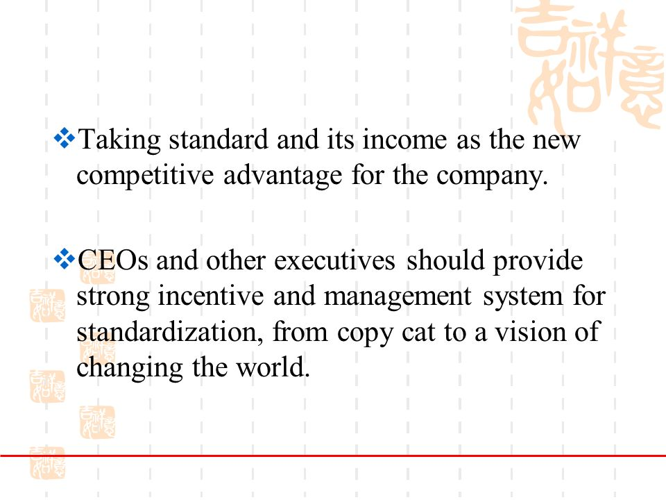 Taking standard and its income as the new competitive advantage for the company.