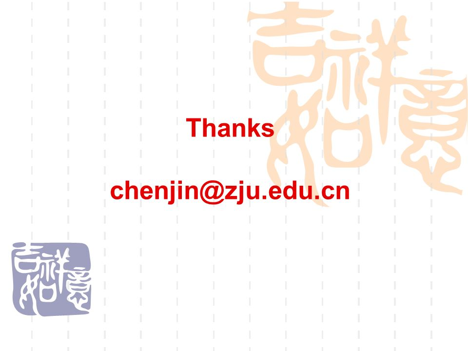 Thanks chenjin@zju.edu.cn