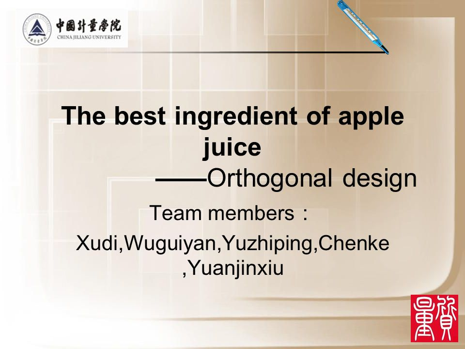 The best ingredient of apple juice Orthogonal design Team members Xudi,Wuguiyan,Yuzhiping,Chenke,Yuanjinxiu