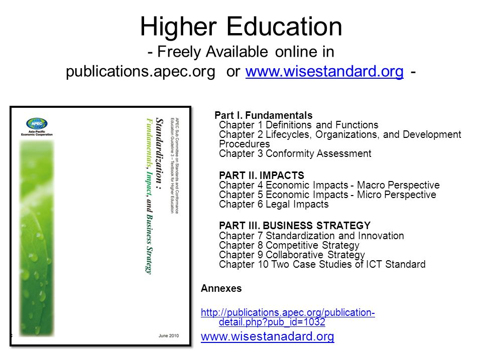 Higher Education - Freely Available online in publications.apec.org or www.wisestandard.org -www.wisestandard.org Part I. Fundamentals Chapter 1 Defin