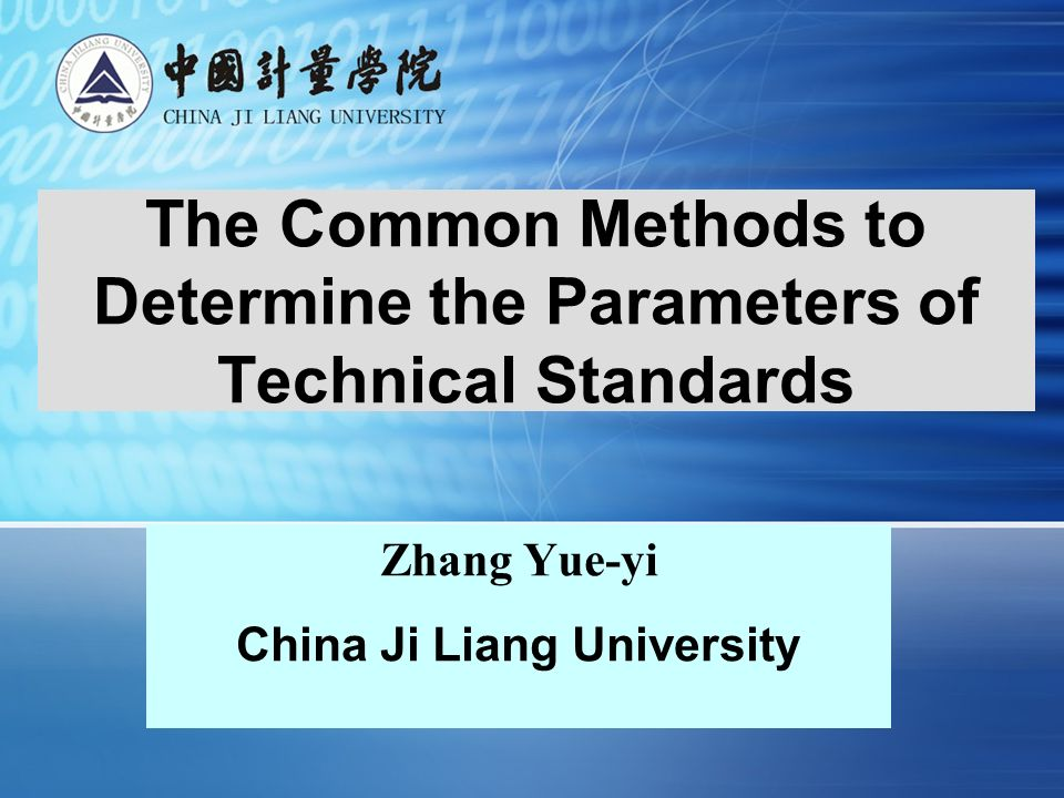 The Common Methods to Determine the Parameters of Technical Standards Zhang Yue-yi China Ji Liang University