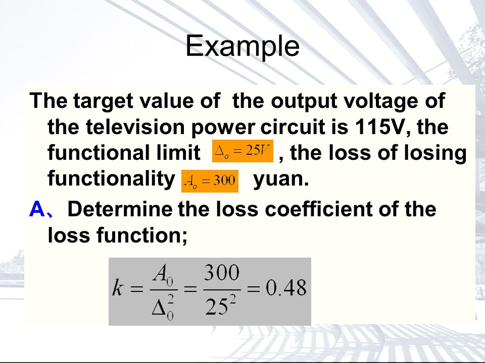 Example The target value of the output voltage of the television power circuit is 115V, the functional limit, the loss of losing functionality yuan.