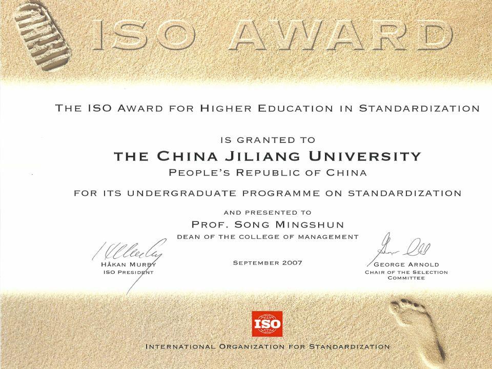 DG - 2011-06-29WSC Academic Day 2011 –12 The ISO Award