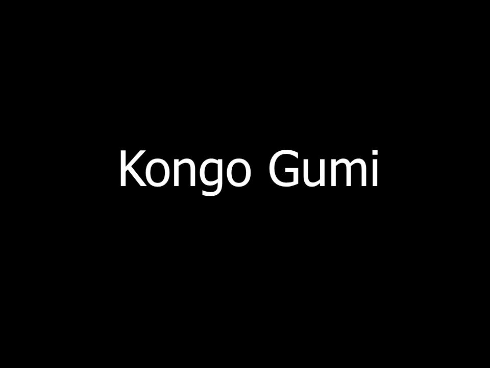 Kongo Gumi