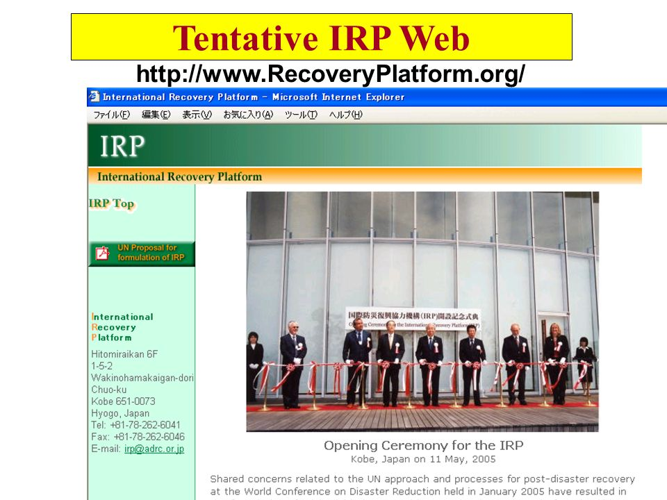 Tentative IRP Web http://www.RecoveryPlatform.org/