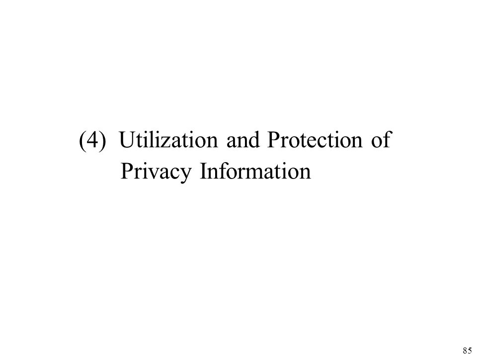 85 (4) Utilization and Protection of Privacy Information