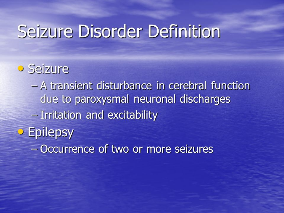 Inclusion/Exclusion Inclusion (see attached) Inclusion (see attached) Age 16-70 years Age 16-70 years Partial onset seizures and or complex partial seizures Partial onset seizures and or complex partial seizures Must have had partial onset seizures for at least 2 years Must have had partial onset seizures for at least 2 years Exclusion (See attached) Exclusion (See attached) Hx of drug and or alcohol abuse Hx of drug and or alcohol abuse Medical or psychiatric condition Medical or psychiatric condition Primary generalized seizures Primary generalized seizures