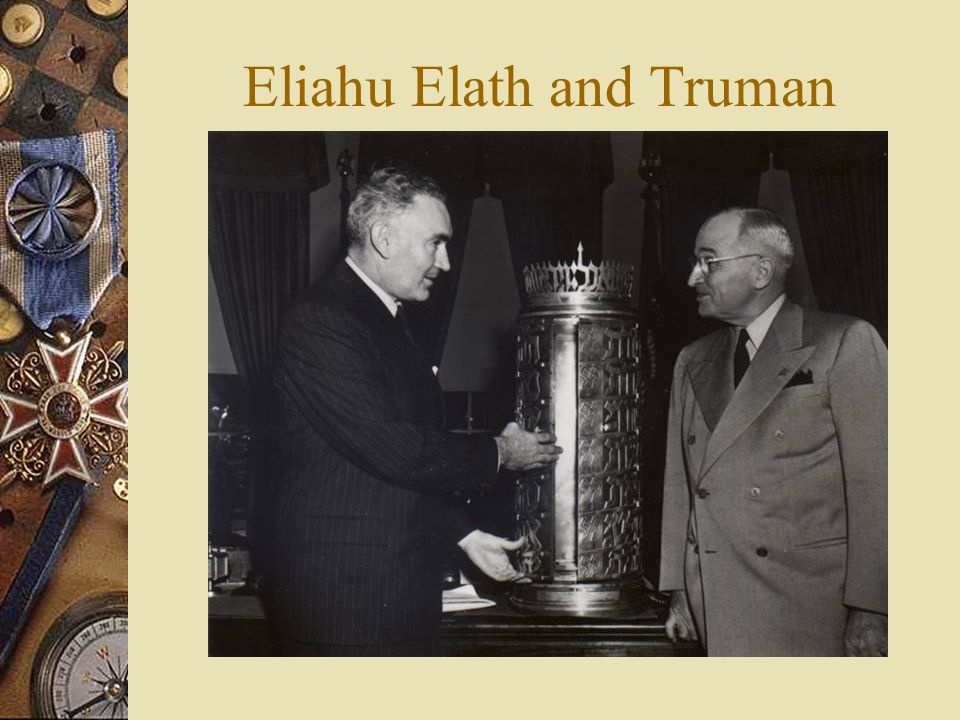 Eliahu Elath and Truman