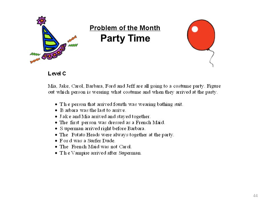 Problem of the Month Party Time 44