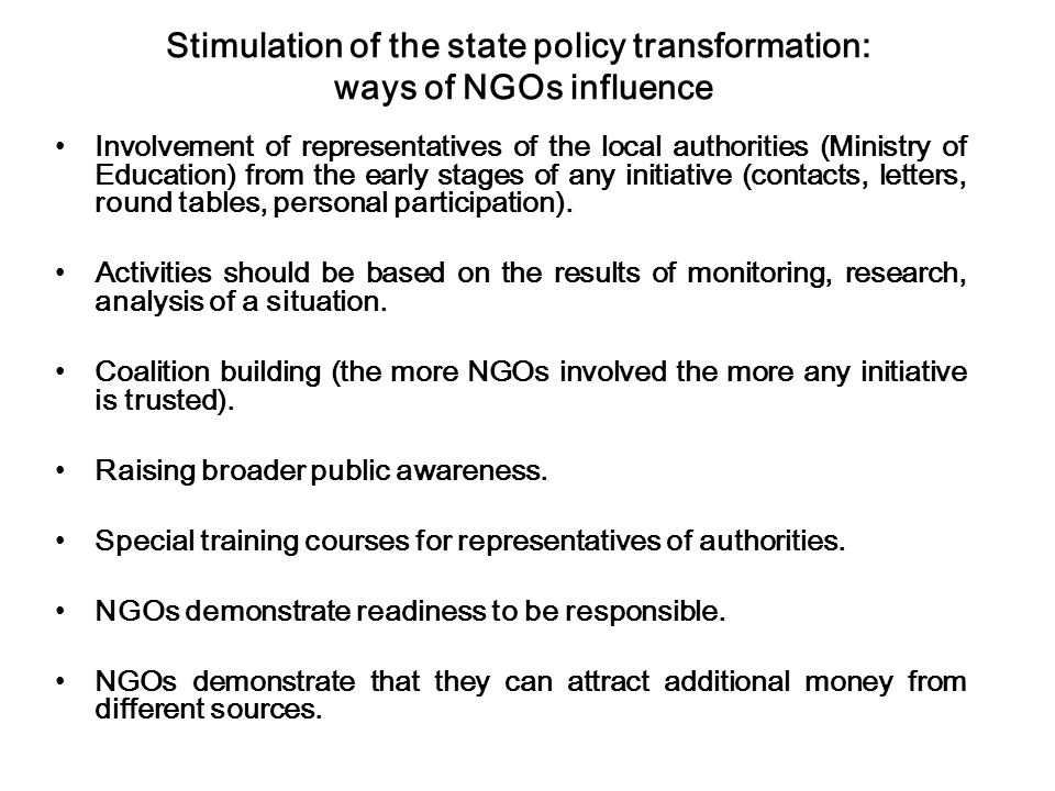 Stimulation of the state policy transformation: ways of NGOs influence Involvement of representatives of the local authorities (Ministry of Education)