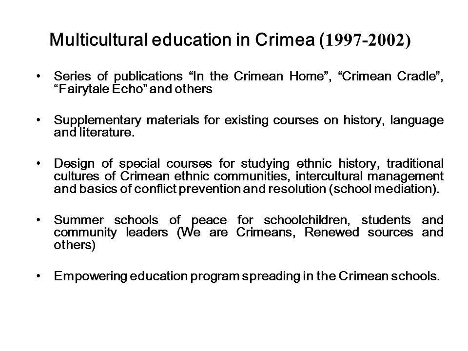 Integrative course Culture of Neighborhood (35 hours per year in primary, secondary and high school (1-12) Main purpose: Up-bringing and education of socially competent, critically thinking and tolerant citizens of Crimea and Ukraine
