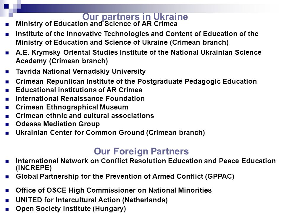 Our partners in Ukraine Ministry of Education and Science of AR Crimea Institute of the Innovative Technologies and Content of Education of the Ministry of Education and Science of Ukraine (Crimean branch) A.E.
