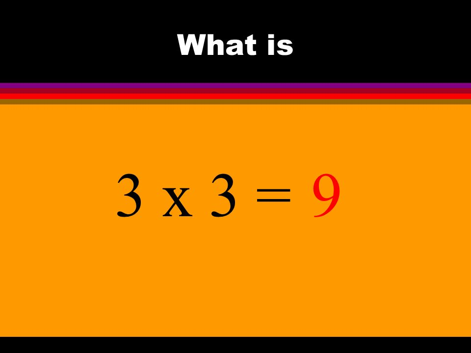 What is 3 x 3 =9