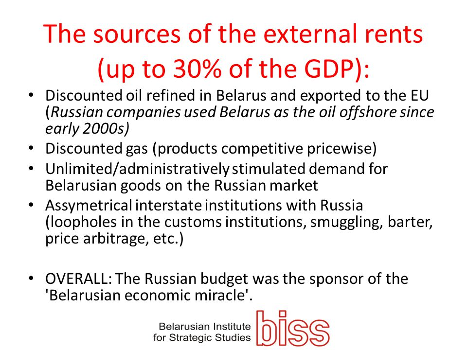 The sources of the external rents (up to 30% of the GDP): Discounted oil refined in Belarus and exported to the EU (Russian companies used Belarus as