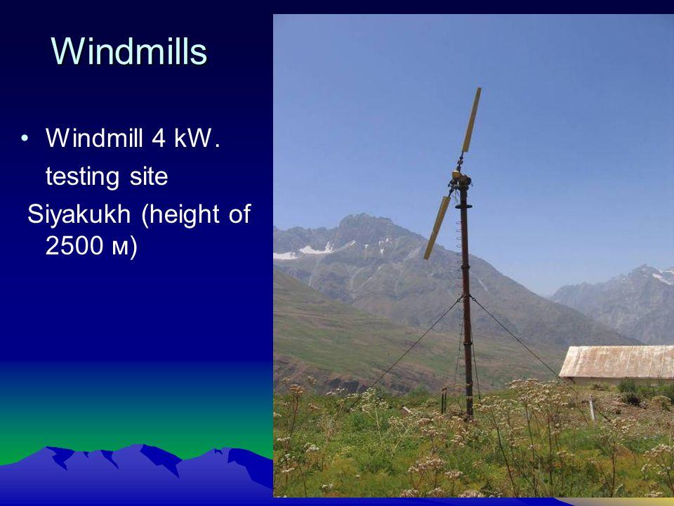 Windmills Windmill 4 kW. testing site Siyakukh (height of 2500 м)