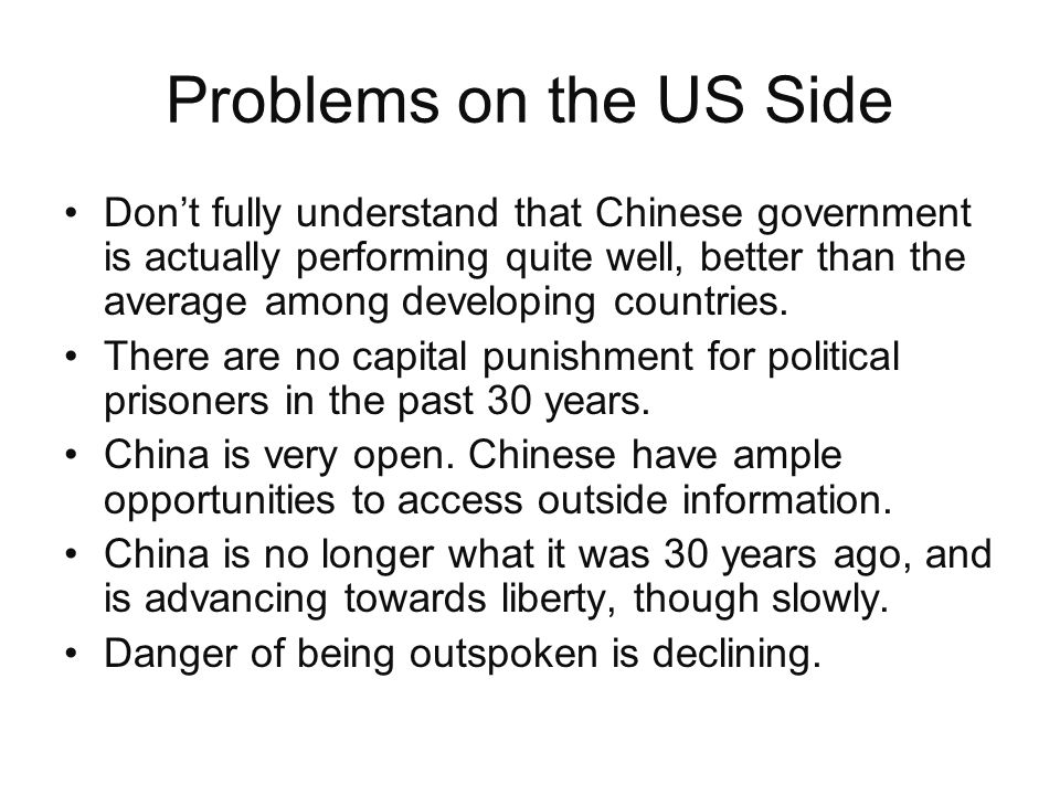 Problems on the US Side Dont fully understand that Chinese government is actually performing quite well, better than the average among developing countries.