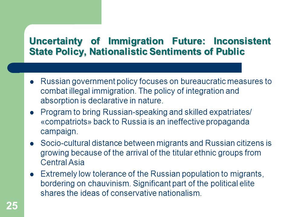 Uncertainty of Immigration Future: Inconsistent State Policy, Nationalistic Sentiments of Public Russian government policy focuses on bureaucratic measures to combat illegal immigration.