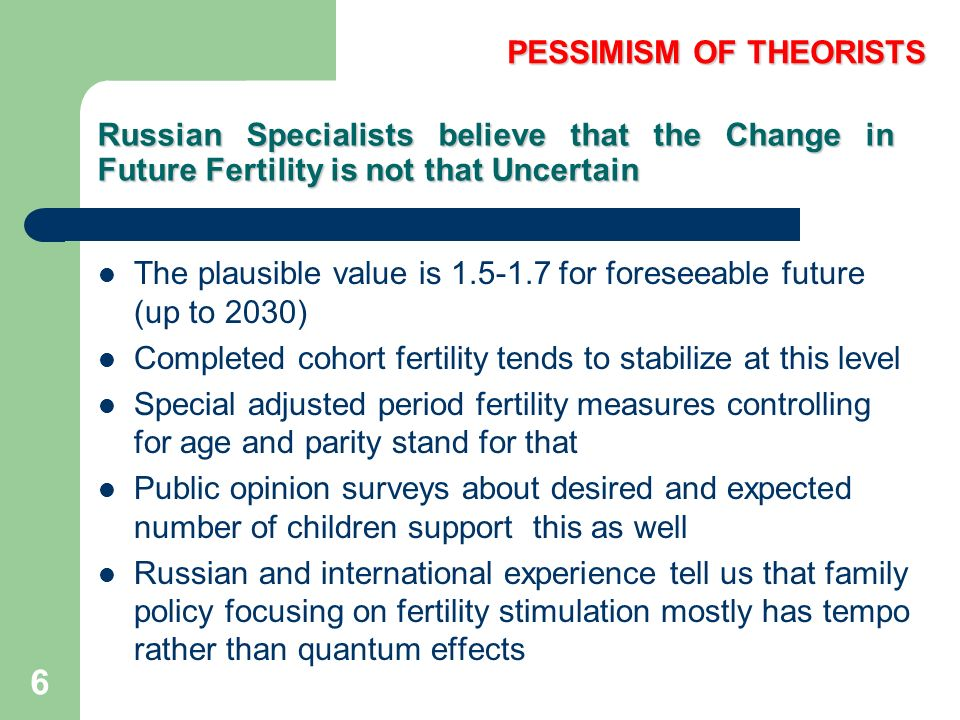 Russian Specialists believe that the Change in Future Fertility is not that Uncertain The plausible value is 1.5-1.7 for foreseeable future (up to 203