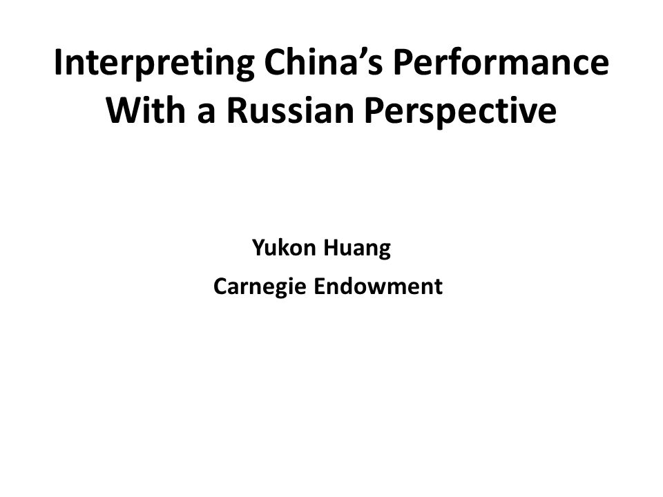 Interpreting Chinas Performance With a Russian Perspective Yukon Huang Carnegie Endowment