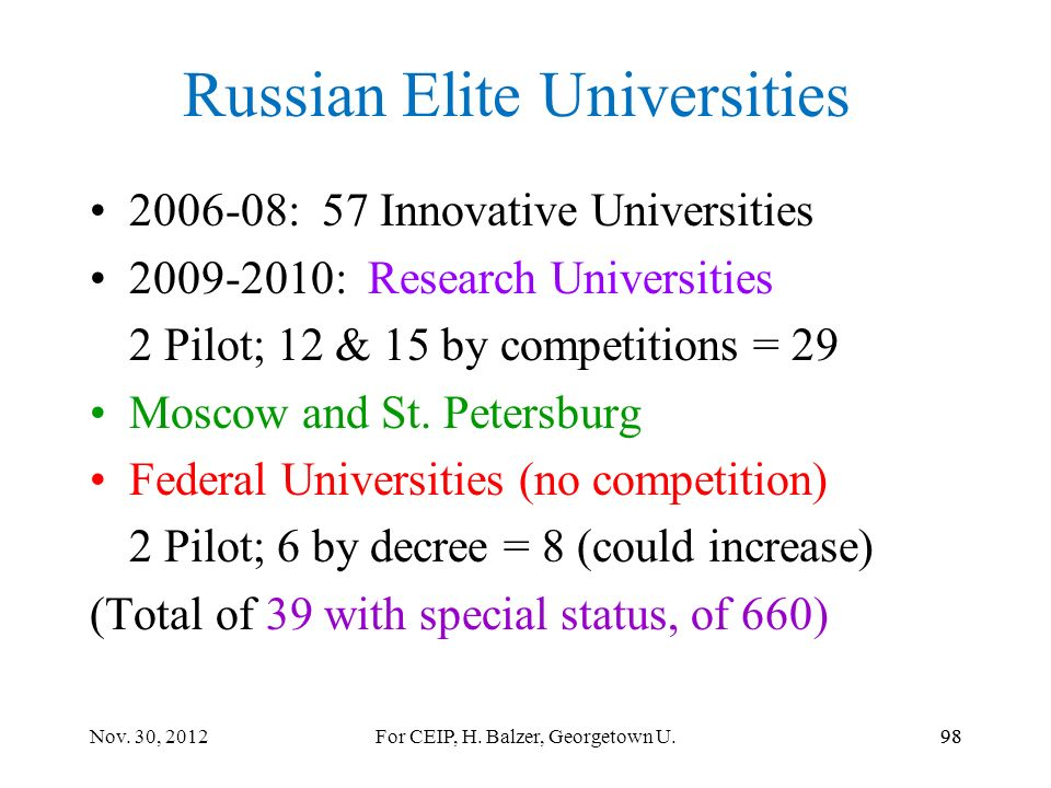 For CEIP, H. Balzer, Georgetown U. VUZ Faculty Resources YEARSTATEPRIVATE 1993/94239,800 3,800 1995/96240,20013,000 2000/01265,20042,200 2005/06322,10