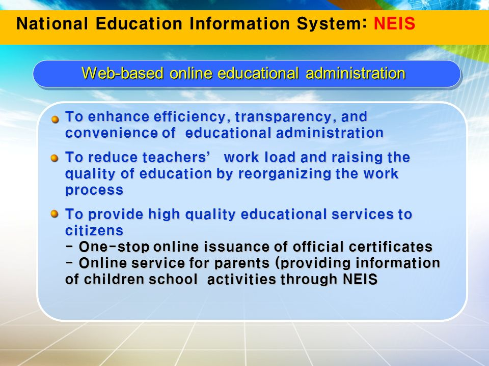 To enhance efficiency, transparency, and convenience of educational administration To reduce teachers work load and raising the quality of education b